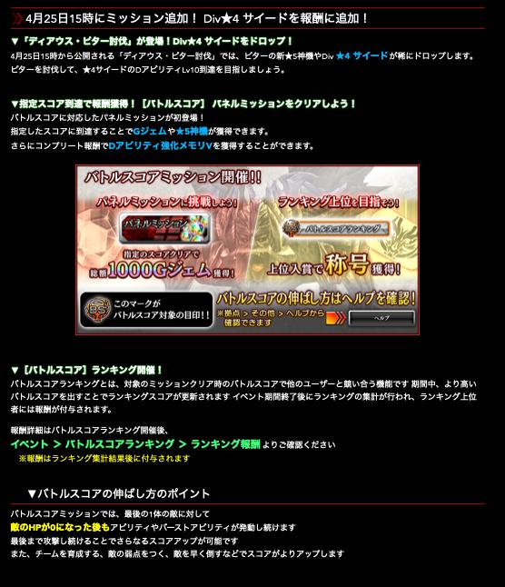 f:id:isozaki789:20190422214106p:plain