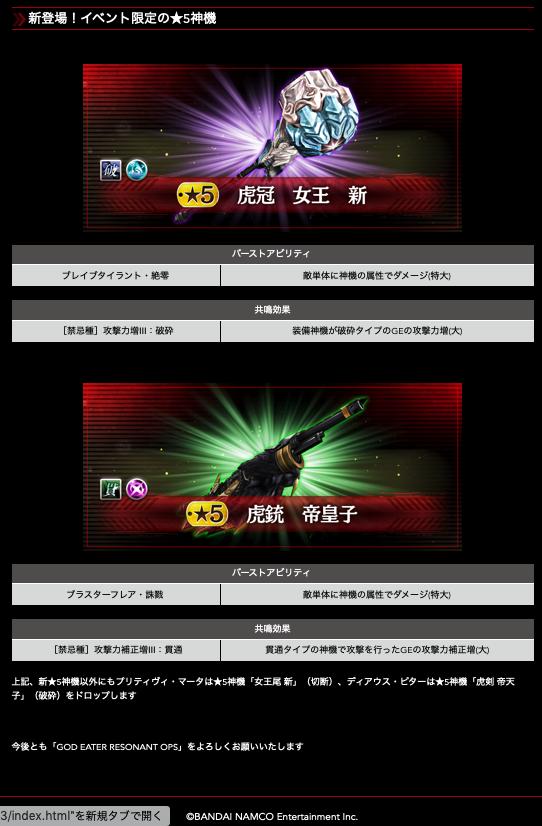f:id:isozaki789:20190422214119p:plain