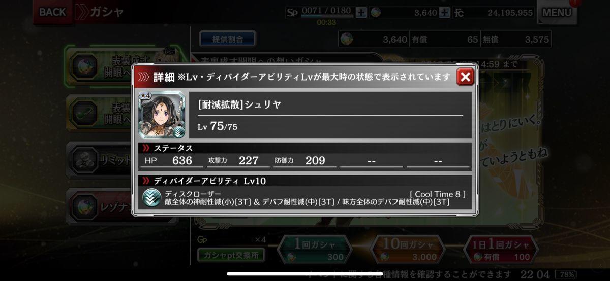 f:id:isozaki789:20190422220819j:plain