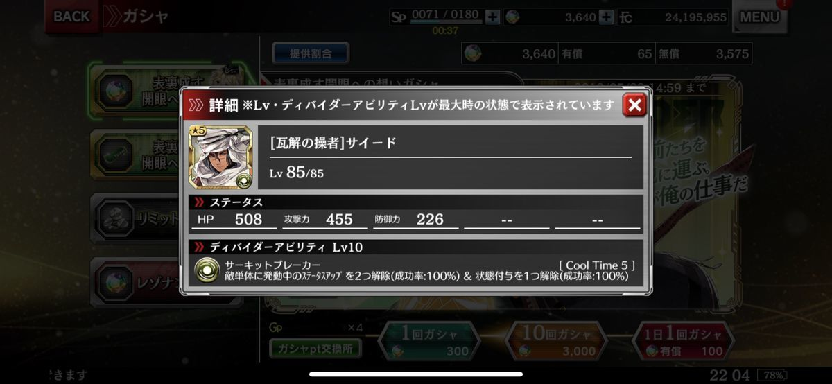f:id:isozaki789:20190422220856j:plain