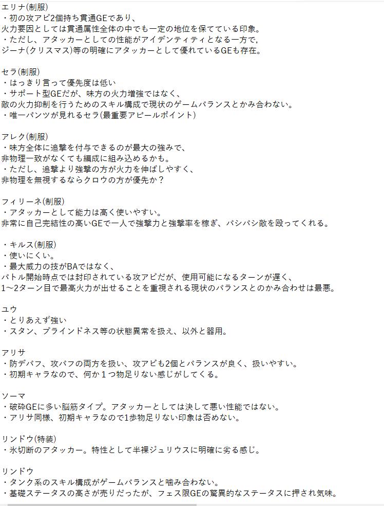 f:id:isozaki789:20190422222323p:plain