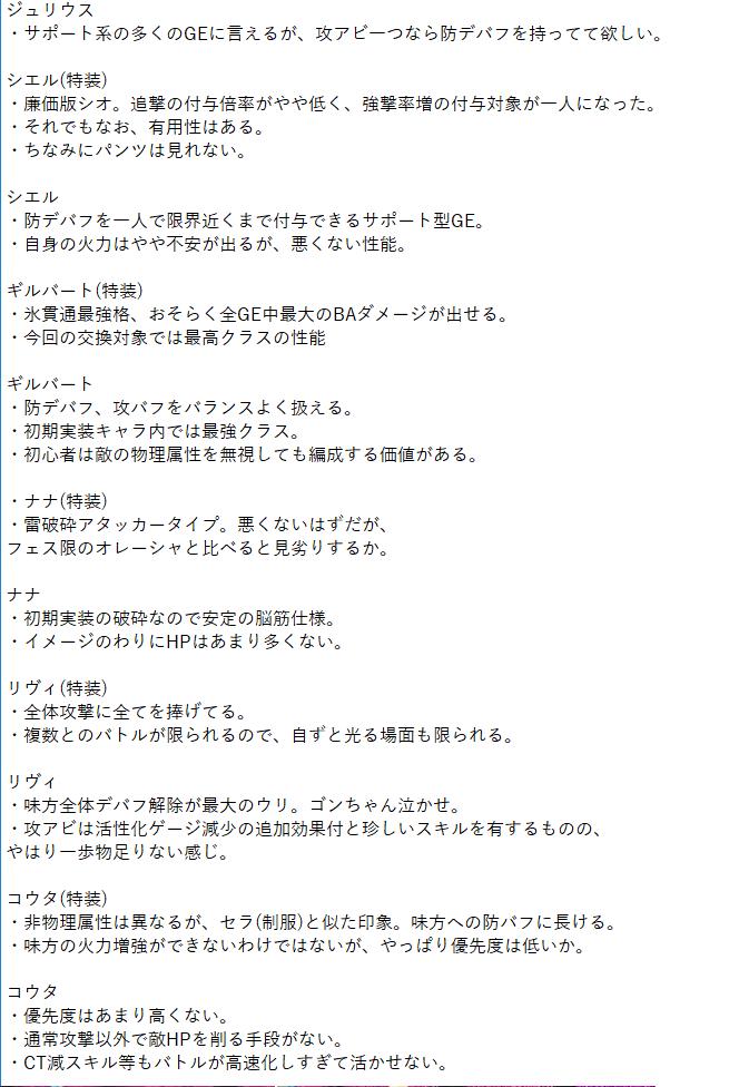 f:id:isozaki789:20190422222327p:plain