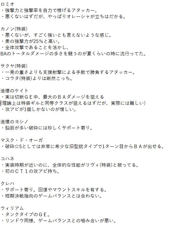 f:id:isozaki789:20190422222329p:plain
