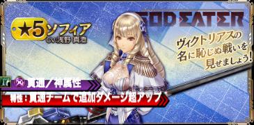 f:id:isozaki789:20190503015452p:plain