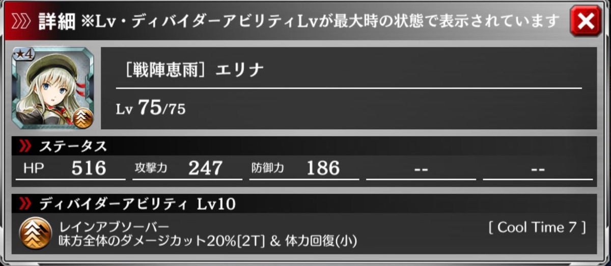 f:id:isozaki789:20190507211612j:plain