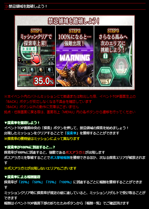 f:id:isozaki789:20190523184728p:plain