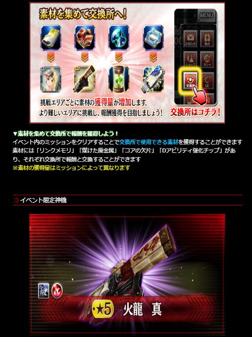 f:id:isozaki789:20190523184802p:plain