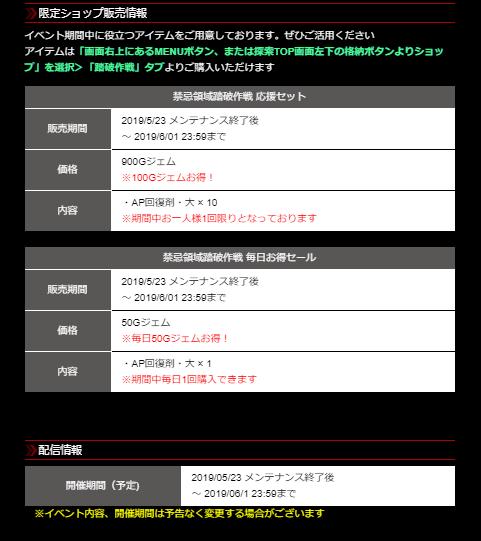 f:id:isozaki789:20190523185042p:plain