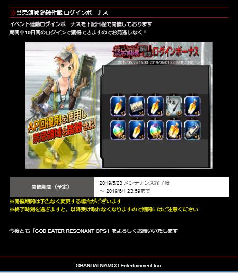 f:id:isozaki789:20190523185050p:plain