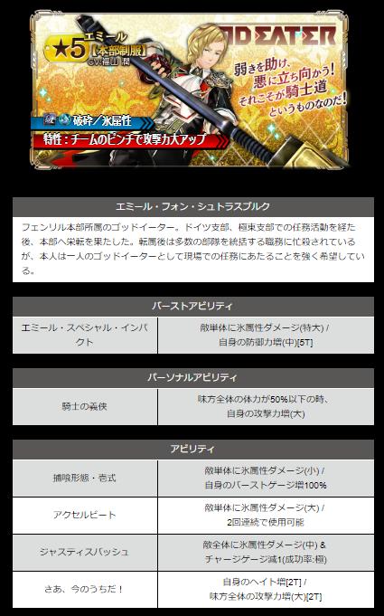 f:id:isozaki789:20190523185504p:plain