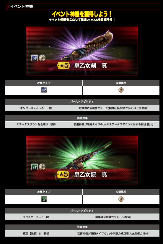 f:id:isozaki789:20190609221721p:plain