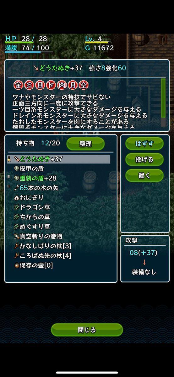 f:id:isozaki789:20190623223555j:plain