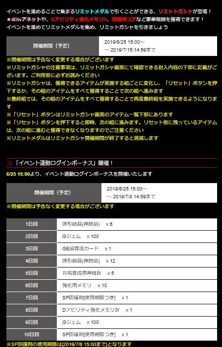 f:id:isozaki789:20190626153307p:plain
