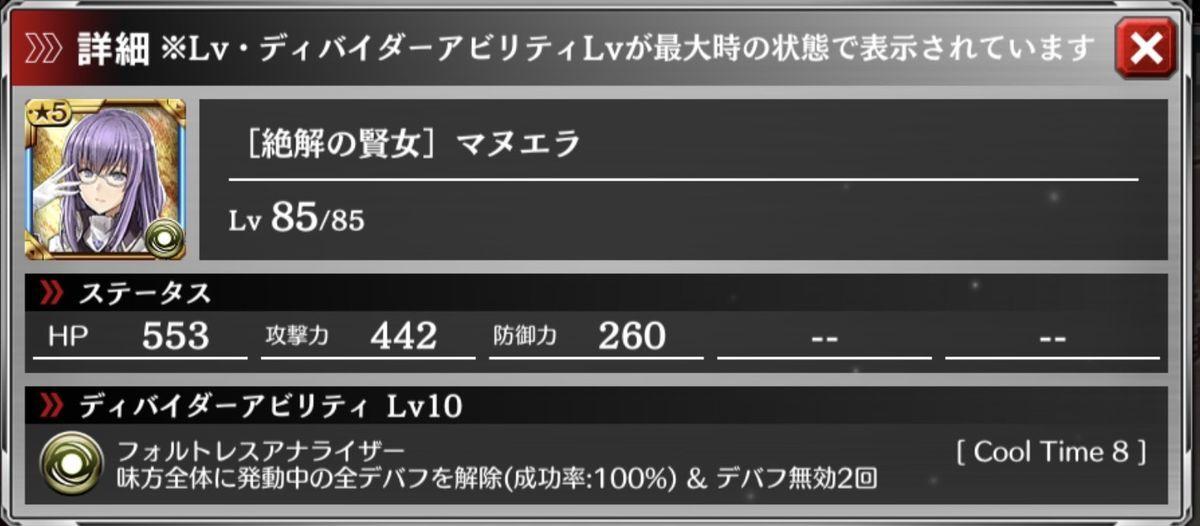 f:id:isozaki789:20190627220549j:plain