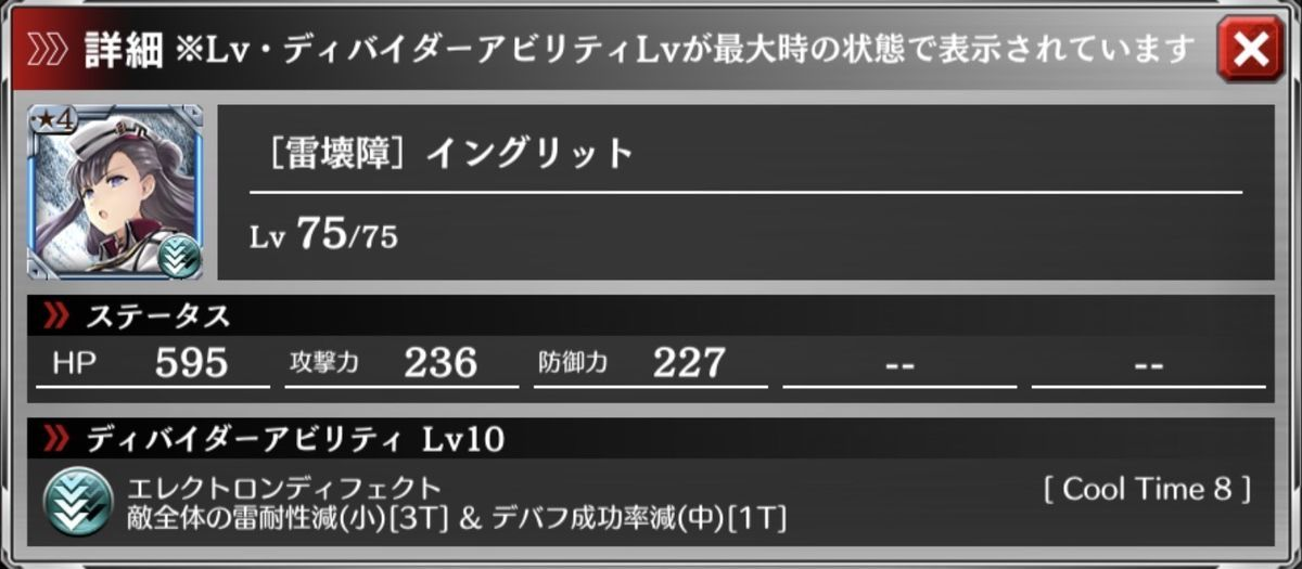 f:id:isozaki789:20190627220629j:plain