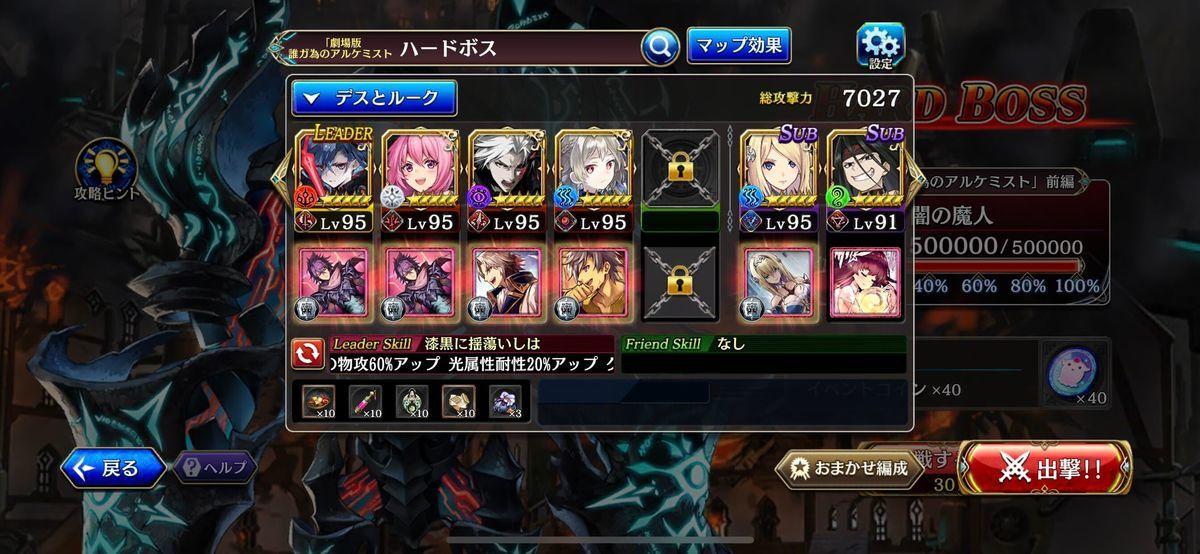 f:id:isozaki789:20190704214236j:plain