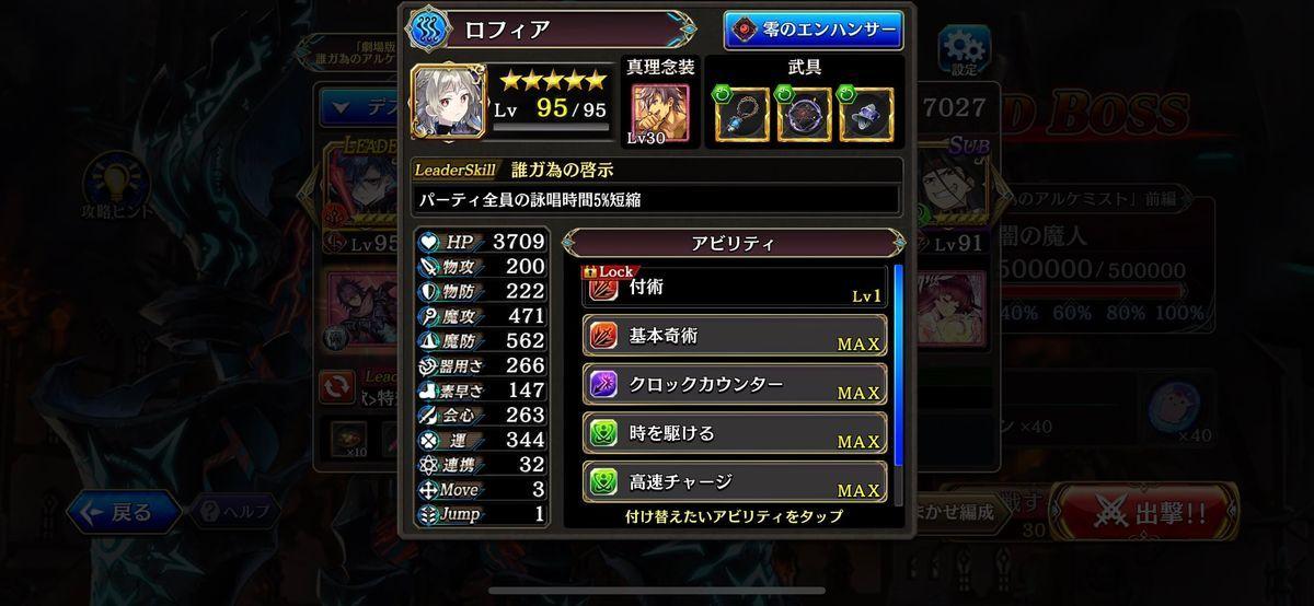 f:id:isozaki789:20190704214332j:plain