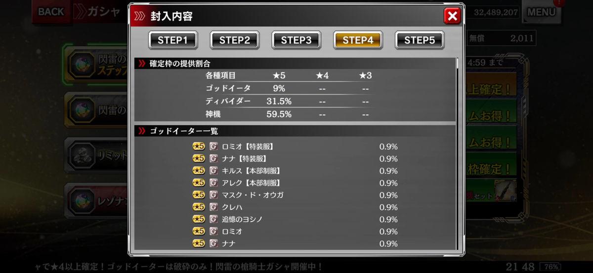 f:id:isozaki789:20190709221454j:plain
