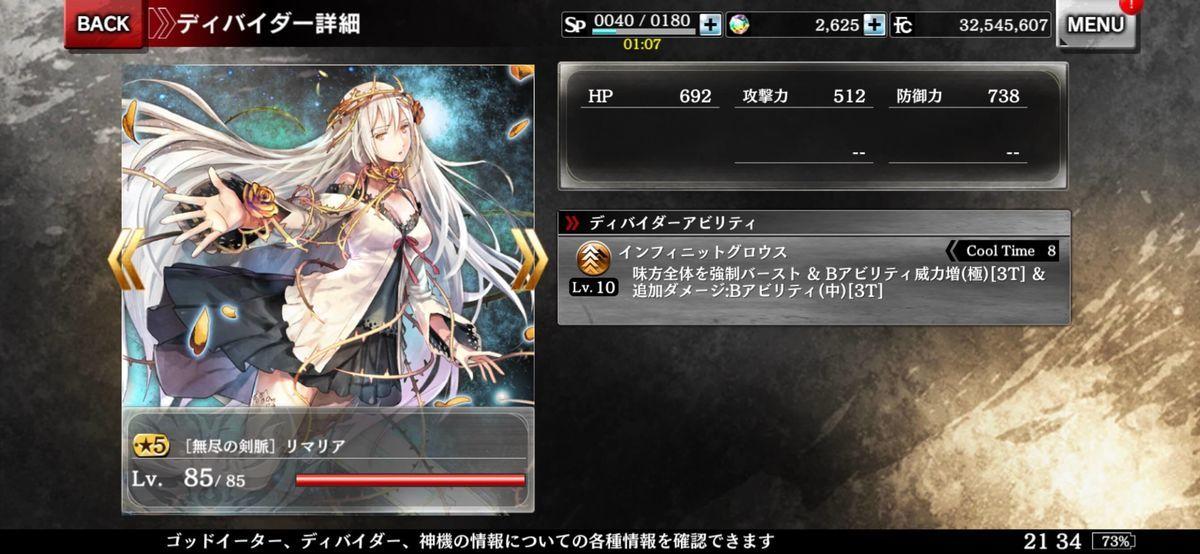 f:id:isozaki789:20190711213841j:plain