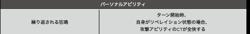 f:id:isozaki789:20190712232421p:plain