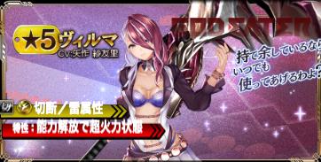 f:id:isozaki789:20190712235241p:plain