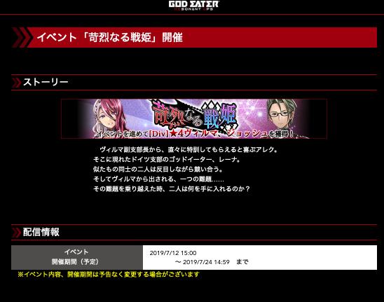 f:id:isozaki789:20190713103641p:plain