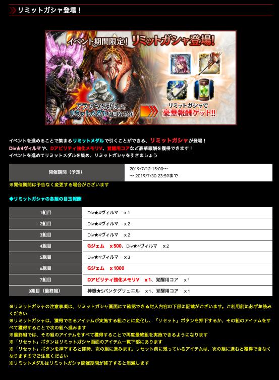 f:id:isozaki789:20190713103718p:plain