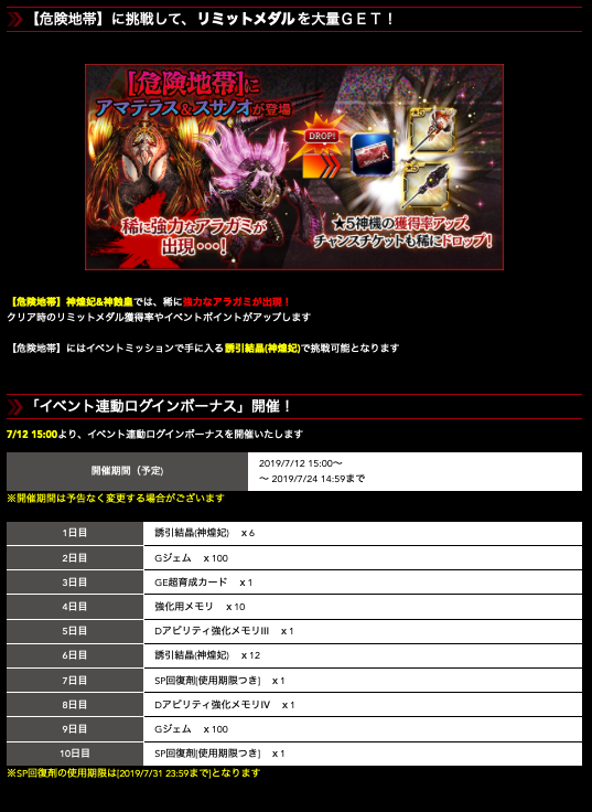 f:id:isozaki789:20190713103757p:plain