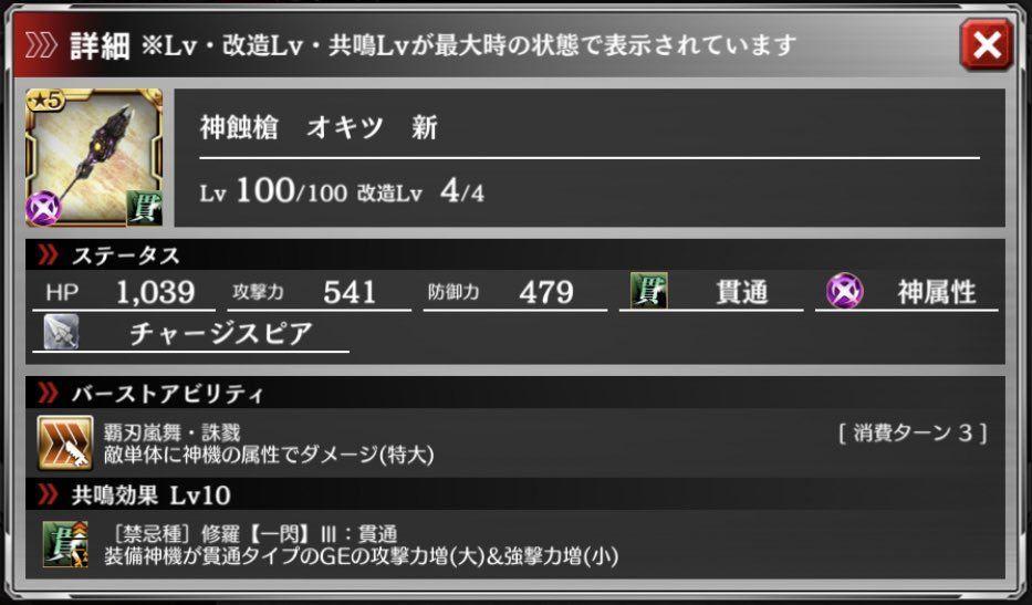 f:id:isozaki789:20190713110444j:plain