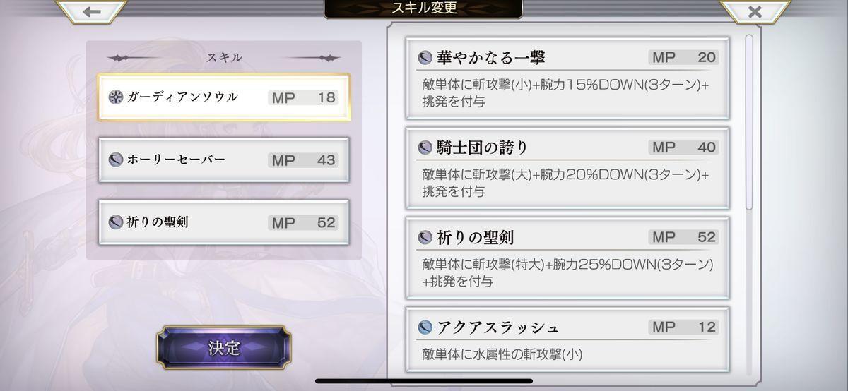 f:id:isozaki789:20190717213427j:plain