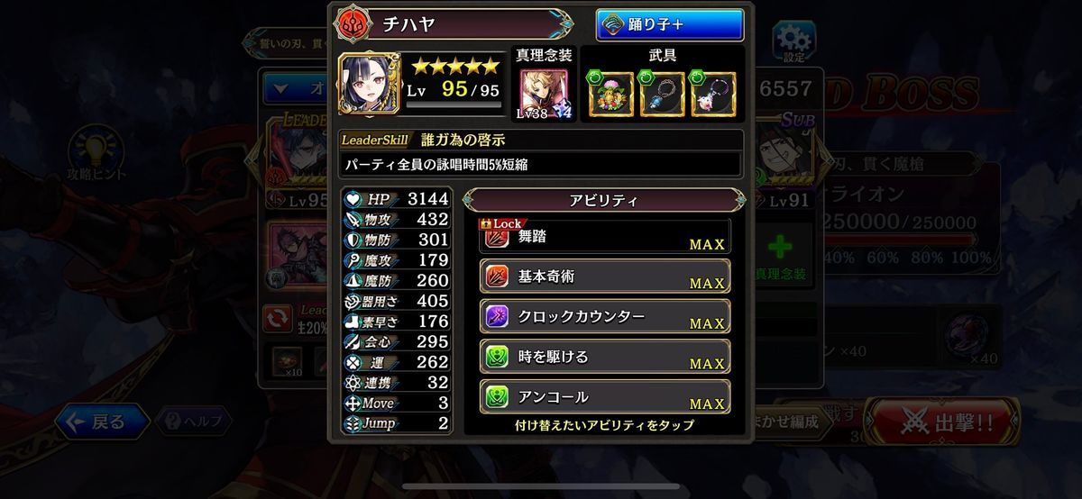 f:id:isozaki789:20190724214232j:plain