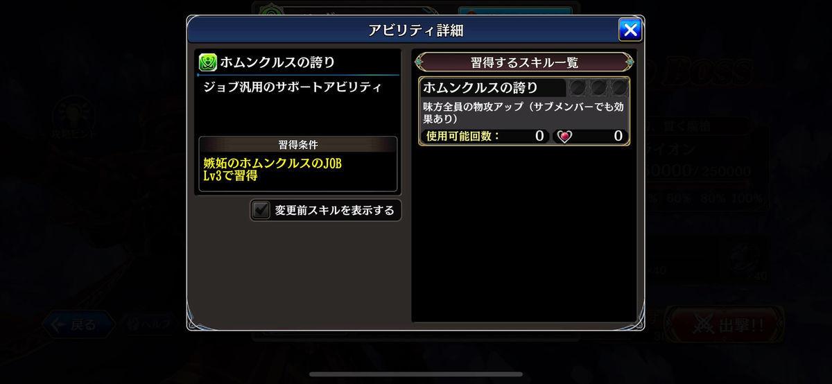 f:id:isozaki789:20190724214403j:plain
