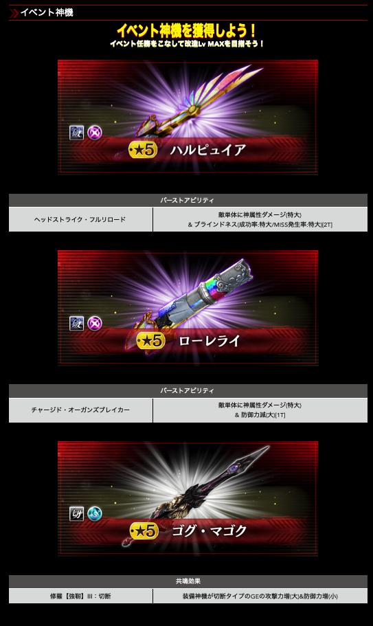 f:id:isozaki789:20190727134855p:plain