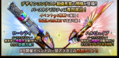 f:id:isozaki789:20190727145200p:plain