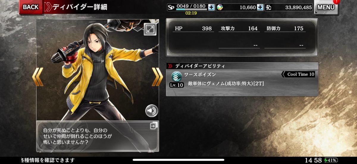 f:id:isozaki789:20190727150416j:plain