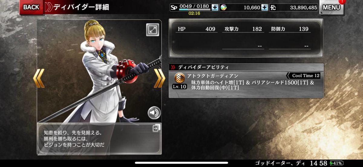 f:id:isozaki789:20190727150429j:plain