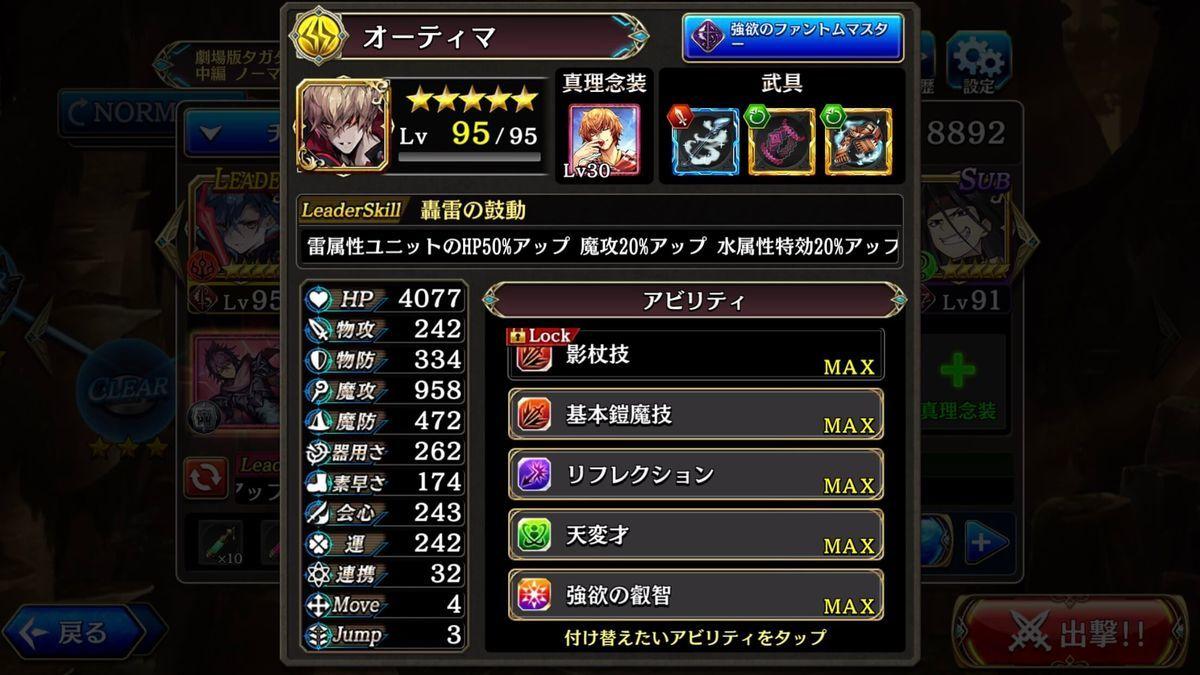 f:id:isozaki789:20190731221521j:plain