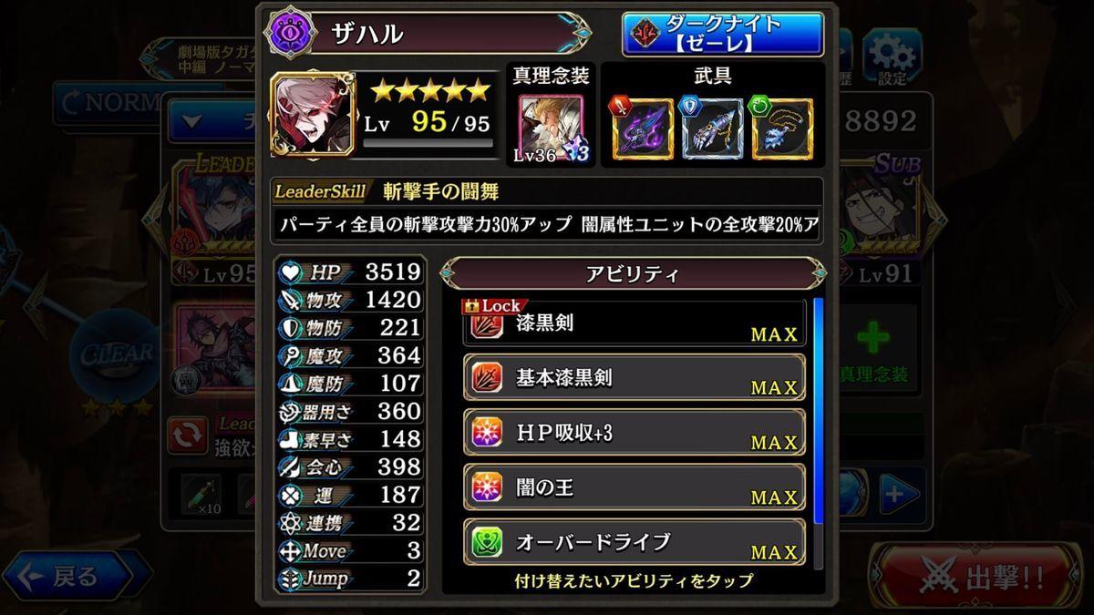 f:id:isozaki789:20190731221817j:plain