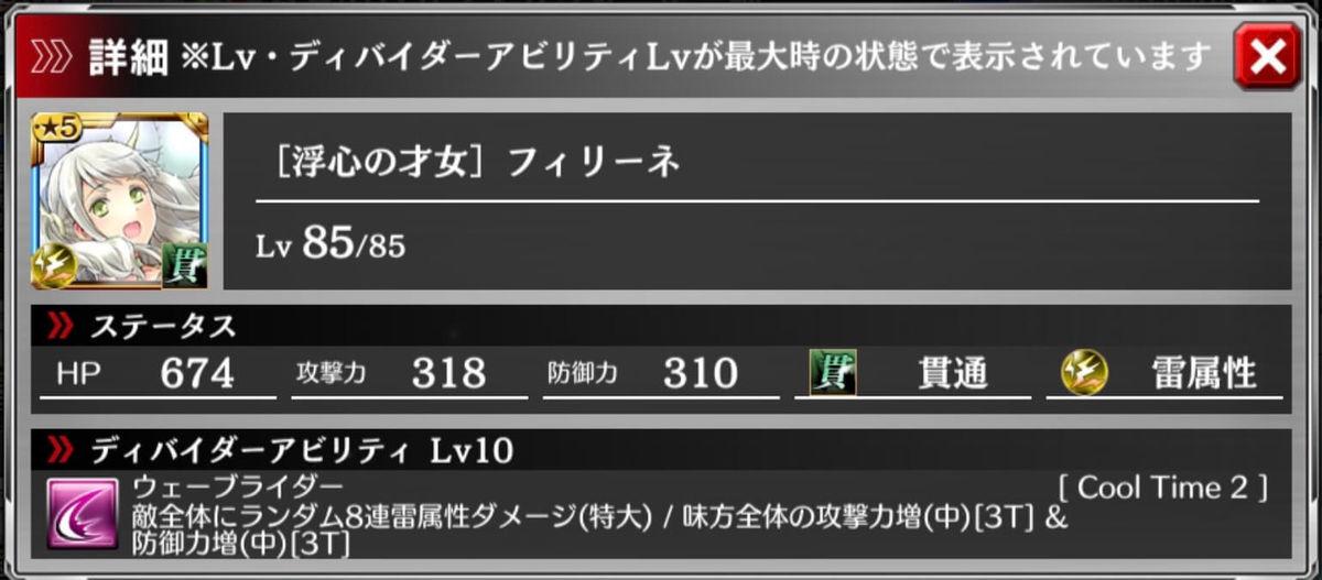 f:id:isozaki789:20190807213917j:plain