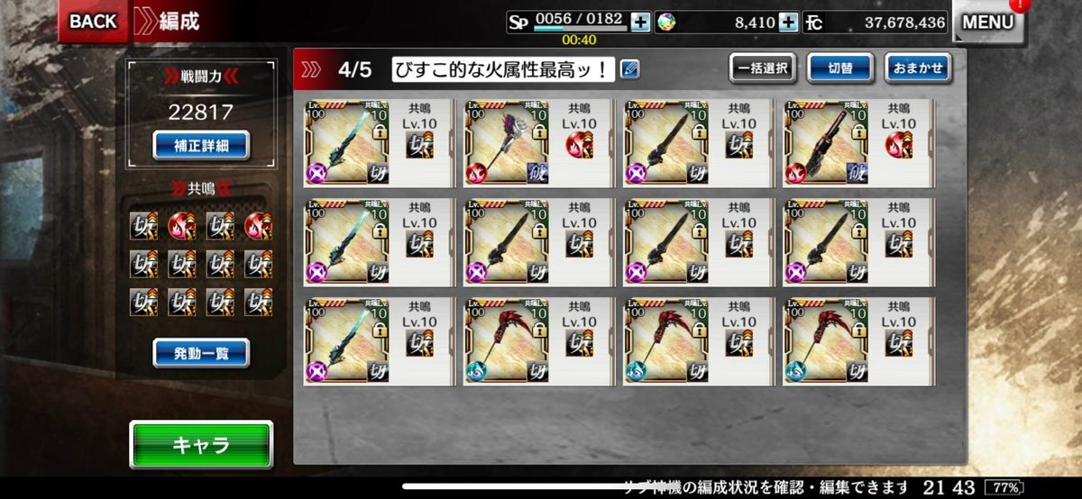 f:id:isozaki789:20190807215428j:plain