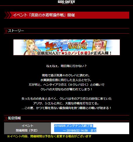 f:id:isozaki789:20190807215745p:plain