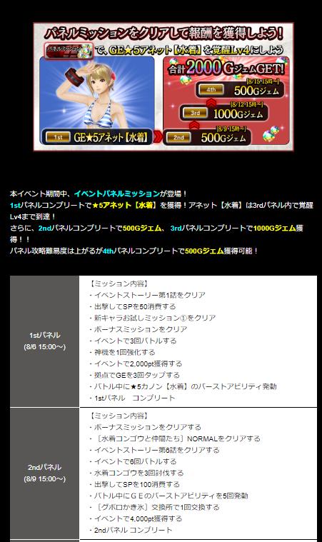 f:id:isozaki789:20190807215825p:plain