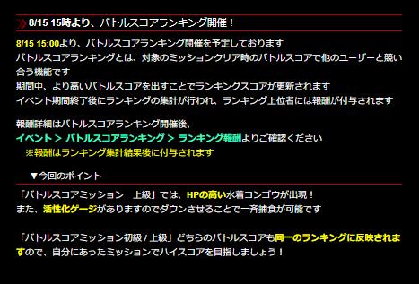 f:id:isozaki789:20190807215940p:plain