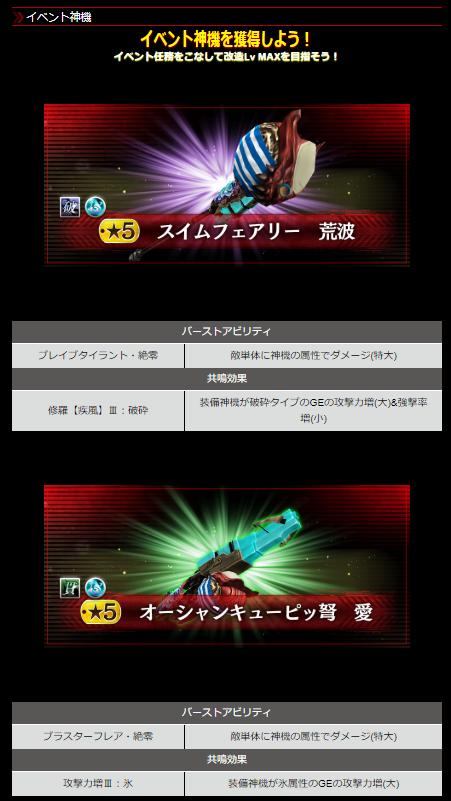 f:id:isozaki789:20190807220034p:plain