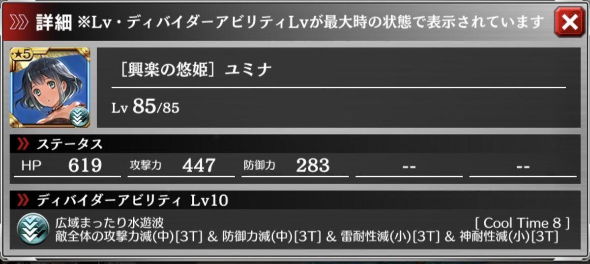 f:id:isozaki789:20190818000038j:plain