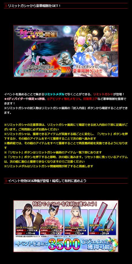 f:id:isozaki789:20190822163625p:plain