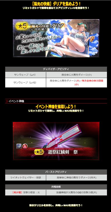 f:id:isozaki789:20190822163706p:plain