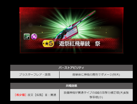f:id:isozaki789:20190822163715p:plain