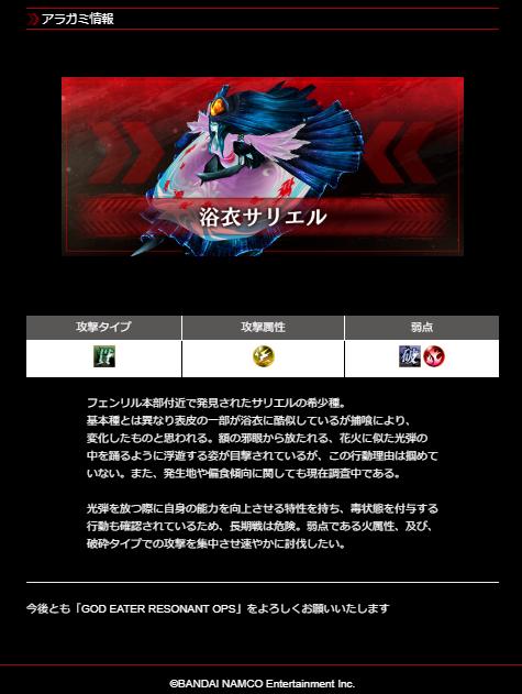 f:id:isozaki789:20190822163722p:plain