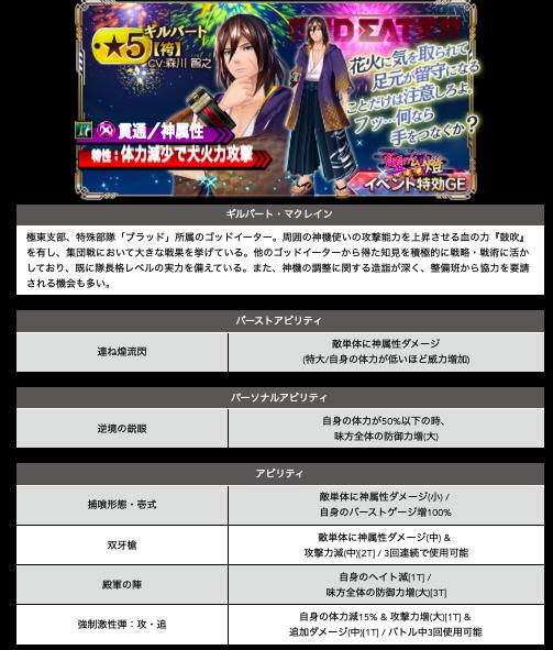 f:id:isozaki789:20190825011536p:plain